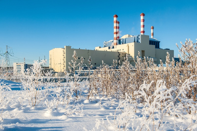 Biełojarska Elektrownia Jądrowa