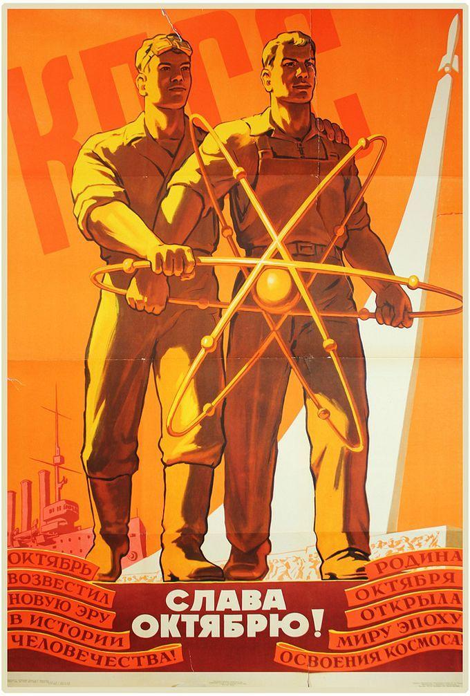 Plakat z czasów ZSRR